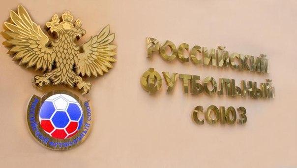 Немного о футболе и спорте в Мордовии (продолжение 4) - Страница 5 EW8l8AJpro8