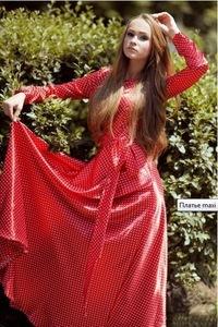 Купить платья в одессе недорого украина