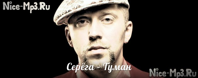 слушать лучшие русские ремиксы