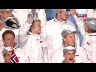XXII Олимпийские зимние игры 2014 в Сочи. Церемония открытия (HD часть 2)