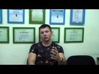 Отзыв о тренинге НЛП Практик, 1 ступень, Краснодар, 10-11 августа 2013