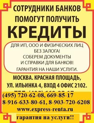 знакомство газета экспресс клуб г луганск