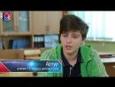 МЫ1329 6 победы на Олимпиадах, школьная столовая и встреча с Гудмаксом