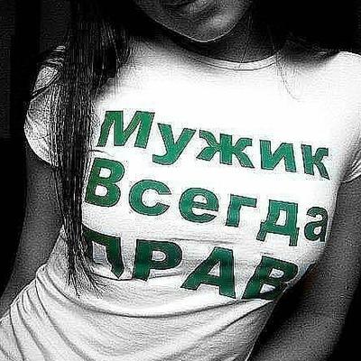 Максим Адаменко, 22 декабря , Москва, id136277168