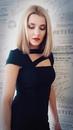 Ксения Иванова фото #6