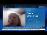 Россия 24 - Зоозащитнику грозит реальный срок за спасение замурованных кошек - Россия 24