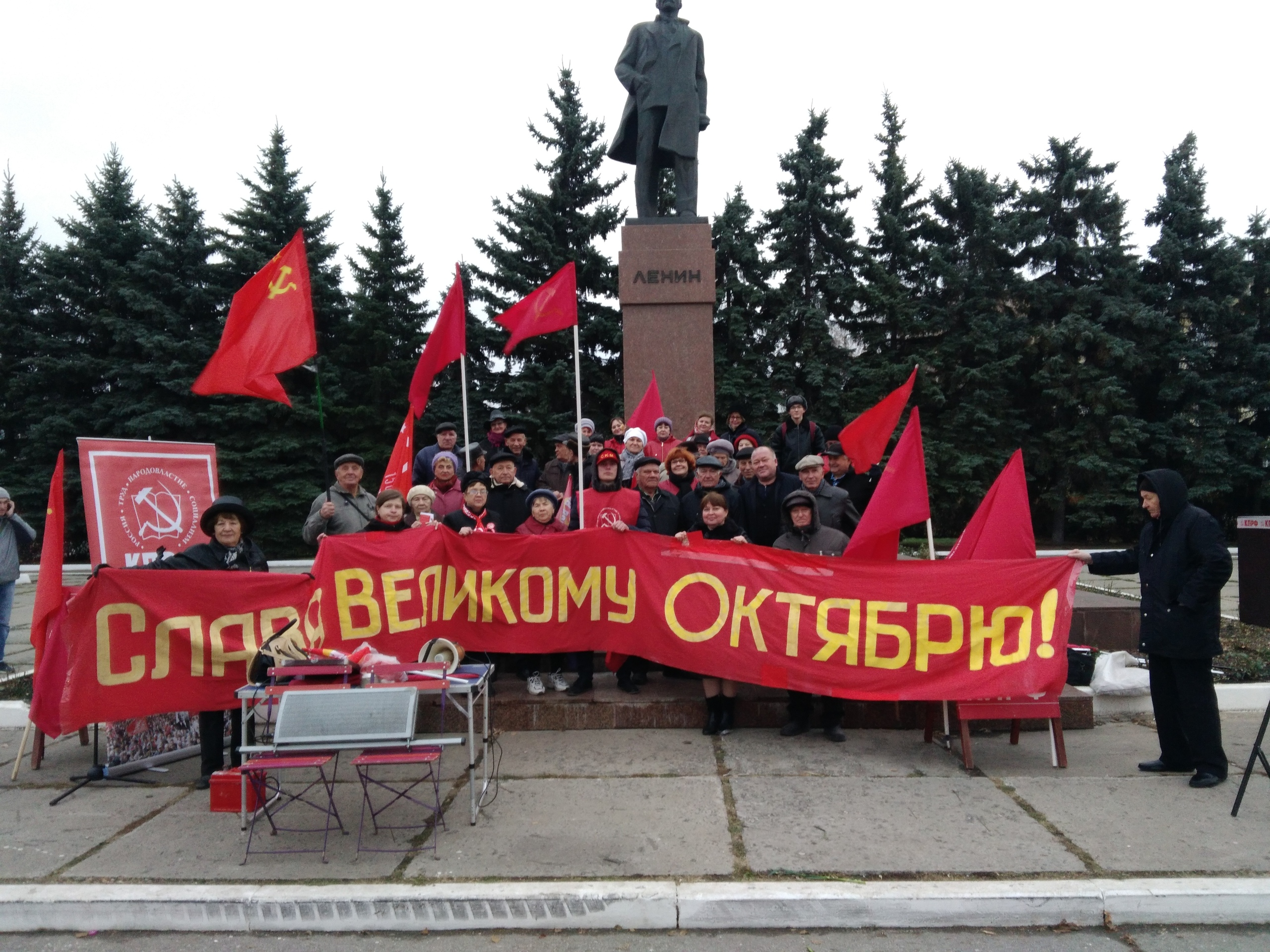Сызрань 101 ВОСР КПРФ
