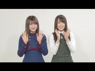 180406 Сообщение от Сугай Юки и Мории Аканэ, касаемо 2-ой годовщины Keyakizaka46