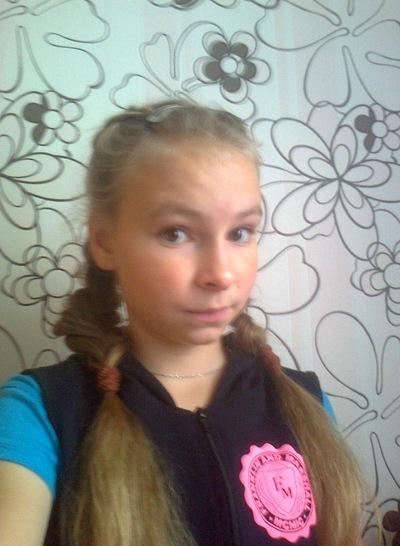 Lena Shulakova, 10 сентября 1986, Ростов-на-Дону, id173839073