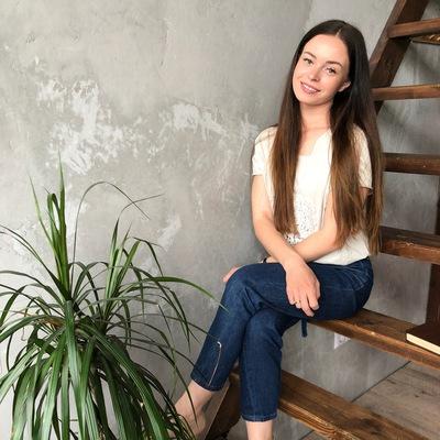 Lina Abramova