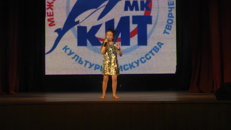 16 июня.Международный конкурс КИТ.Лауреат 1 степени Маруся Олькова