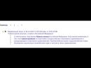 Федеральный закон от 04.12.2007 N 329-ФЗ (ред. от 29.07.2018)
