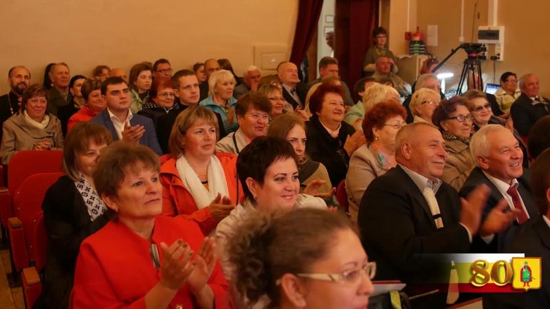 Торжественное мероприятие посвященное 80летию Рязанской области