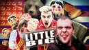 LITTLE BIG – FARADENZA NO official music videoПАРОДИЯ