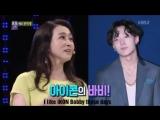 Мун Хи Ген говорит о Бобби