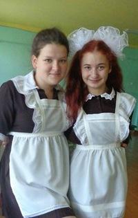 Оксана Ермакова, 23 мая 1997, Чериков, id155385630