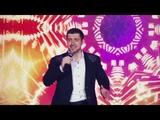Ринат Каримов - Вспоминай