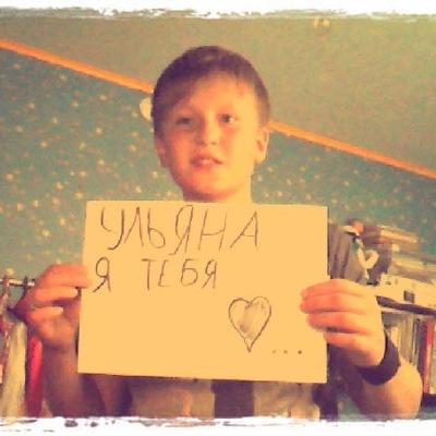 Вова Зенков, 1 апреля , Абаза, id191646370