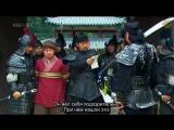 [Тигрята на подсолнухе] - 115/134 (старая версия) - Тэ Чжоён / Dae Jo Yeong (2006-2007, Южная Корея)