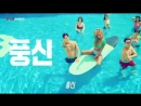 BRUH 😫😫😂😂 Who else peed in the water when they were younger tho 🤔 풍신 PUNGSHIN 광고 whataninterestingcommercial gamecomingsoon