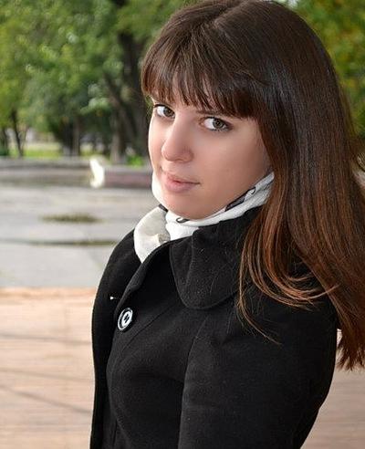 Евгения Днестрянская, 11 апреля , Москва, id44021580