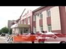 Альметьевский МФЦ Мои документы предоставляет свыше десятка госуслуг