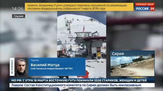 Новости на Россия 24 • Момент серьезной аварии на канатной дороге в Грузии попал на видео