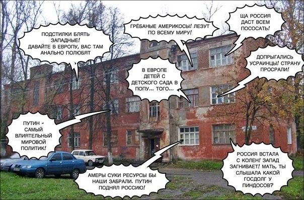 В Минюсте и МВД продолжается люстрационная проверка, - Петренко - Цензор.НЕТ 4439