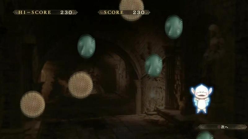 Berserk Musou - Catch the Bechi mini-game