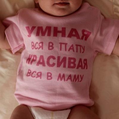 Дарья Кирсанова, 29 декабря 1987, Пермь, id138340030