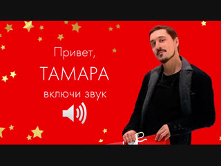 Тамара-HD 1080p