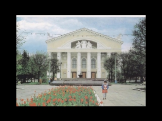 Назад в будущее! Города СССР. КАЛУГА, 1982 год