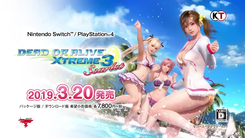 Dead or Alive Xtreme 3: Scarlet - Трейлер Leifang и Misaki [JP]