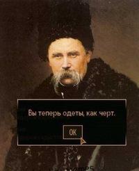Алексей Дядюра