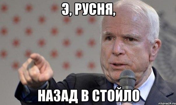 """МИД России отреагировал на """"Акт поддержки свободы в Украине"""" и новые санкции США: """"Мы без ответа это не сможем оставить!"""" - Цензор.НЕТ 3829"""