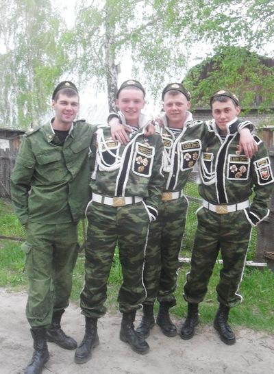 Евгений Чернега, 14 апреля , Барнаул, id116754236