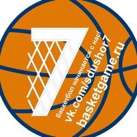 Чемпионат города сезона 2013/2014
