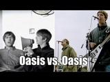 Oasis x Oasis - DYou Wonderwall What I Mean Mashup