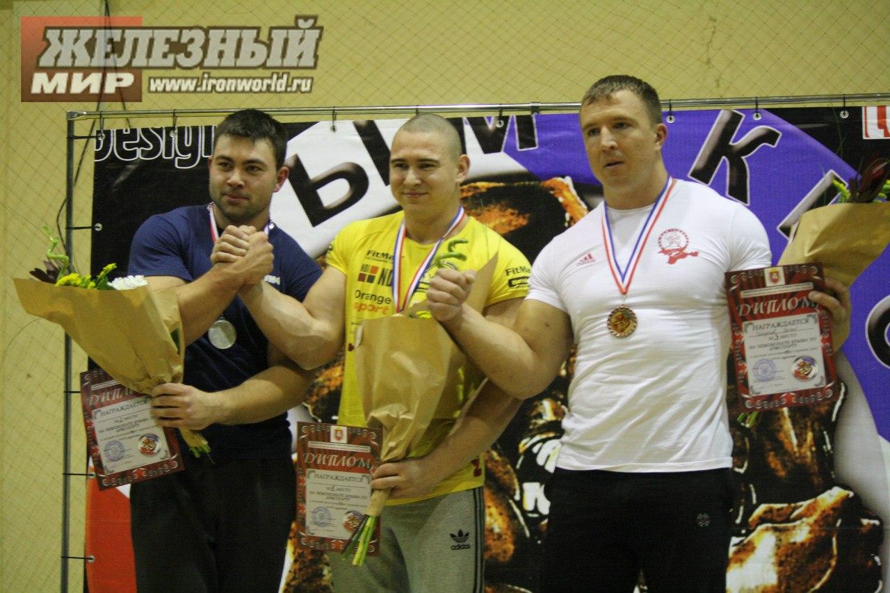 Andrey Barskov, Artem Taynov - XV Crimean Armwrestling Championships 2013