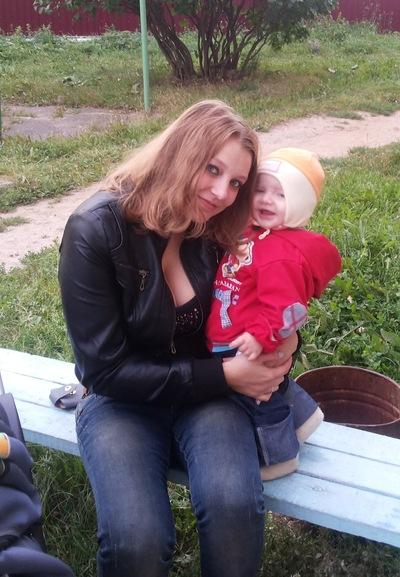Марина Шлык, 30 июля 1992, Витебск, id150691362