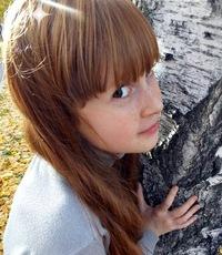 Аня Васильева, 10 июля , Москва, id138116893