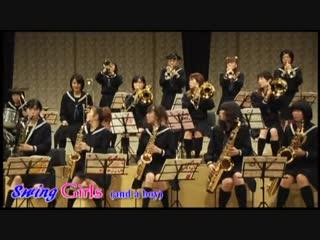 Swing Girls (スウィングガールズ)