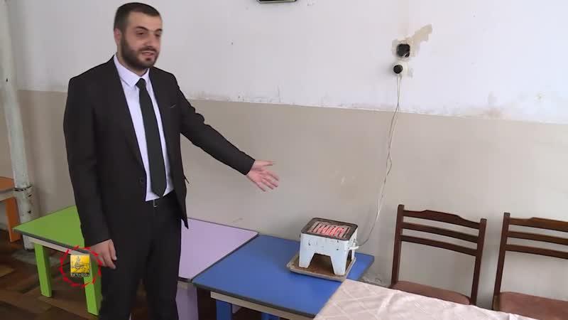 Անակնկալ շրջայց՝ համայնքային մանկապարտեզներում Փոխքաղաքապետի ստուգայցը մանկապարտեզներում թերություններ է բացահայտել