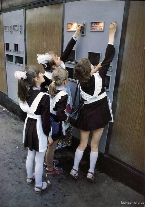 Bohdan.org.ua - Як жили діти перебудови