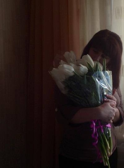 Ольга Хромина, 5 декабря 1976, Псков, id16645348