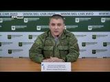 ВСУ разместили у линии соприкосновения САУ, гаубицы и «Грады», - Народная милици ...