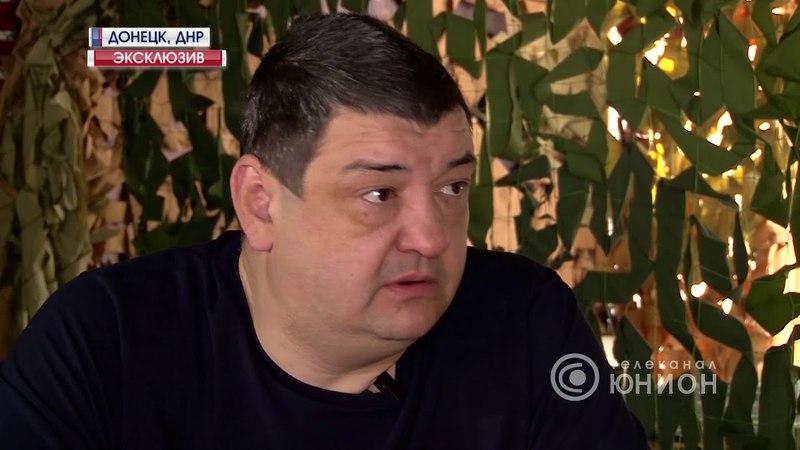 Интервью Иван Приходько Киев не видит в нас людей Киев видит территорию 22 04 2018 Панорама недели