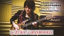 E-ZUKA / GRANRODEO 「Jump And Pump」プレイスルー映像 ヤング・ギター2019年6月号