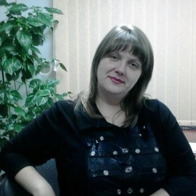 Алена Сляднева, 8 марта 1986, Бердянск, id201401140