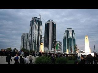 В центре столицы Чечни горит одна из высоток комплекса `Грозный-Сити` - Первый канал